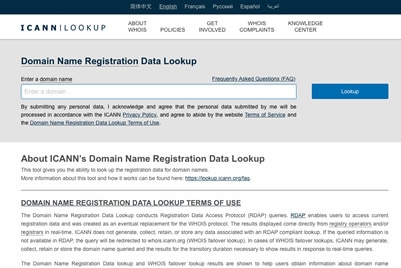 ICANN Domain Registration Lookup